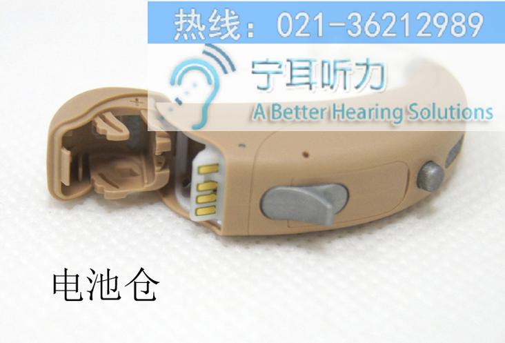 上海峰力美人鱼助听器q50