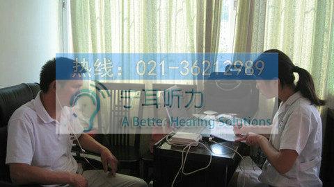 上海驾照体检助听器_1