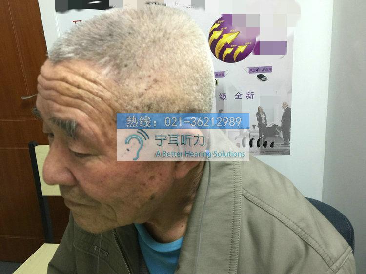 上海瑞声达助听器音质好不好