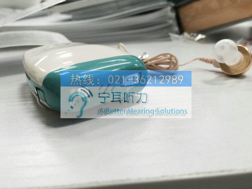 上海盒式助听器