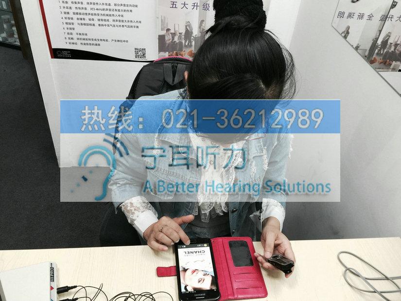 上海瑞声达瑞聪定制式助听器