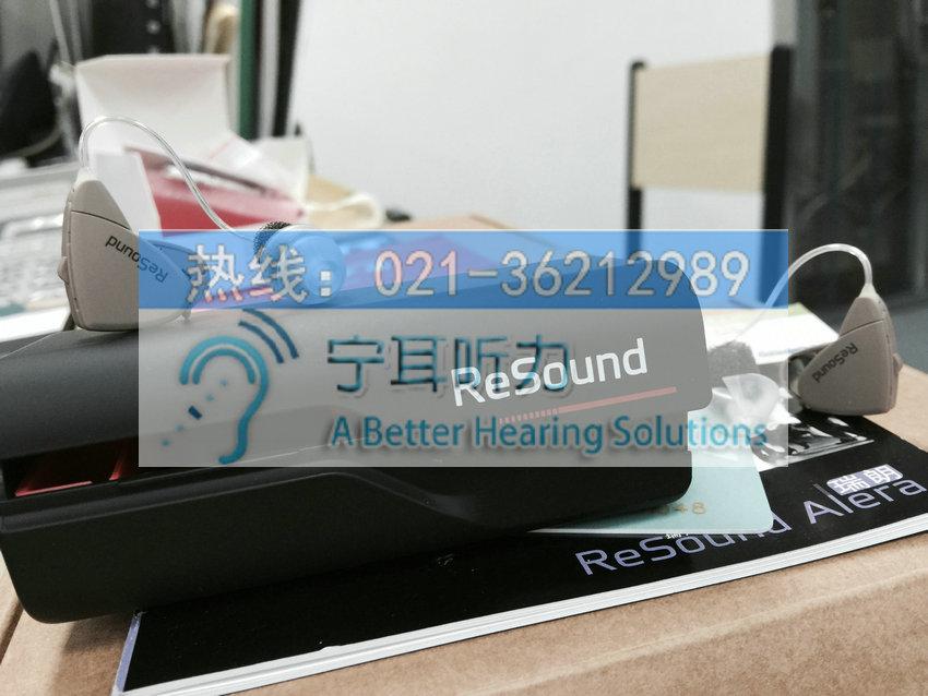 上海瑞声达助听器