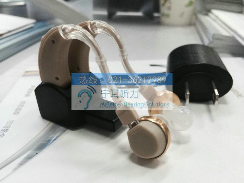 上海闸北哪有充电式助听器的