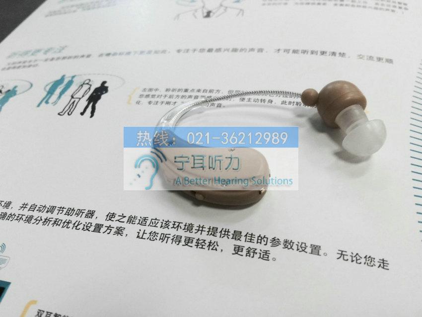 上海充电助听器专卖店