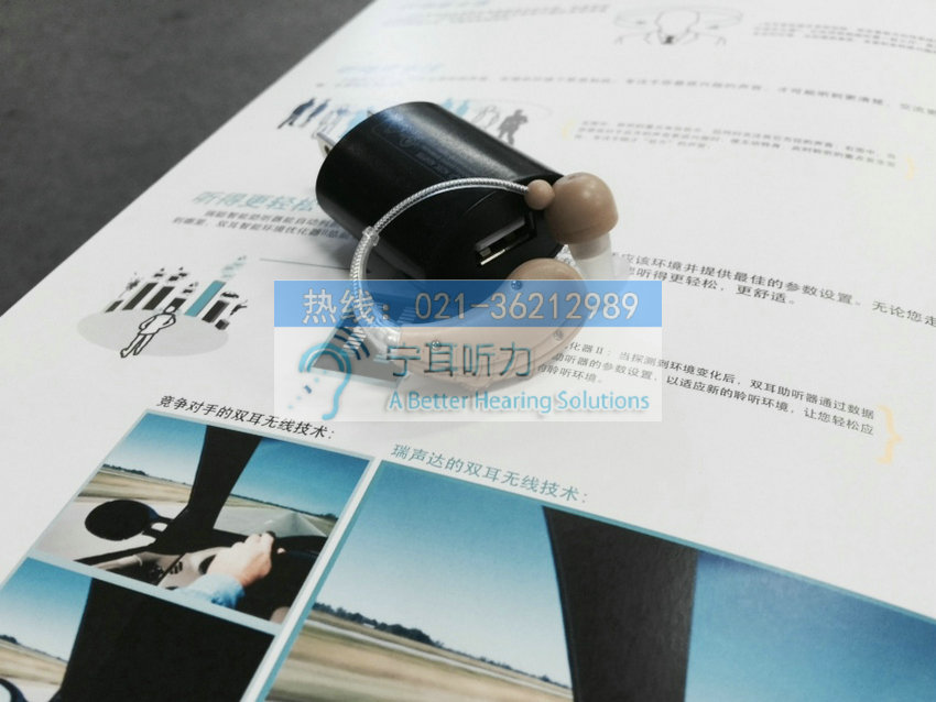 上海充电助听器价格