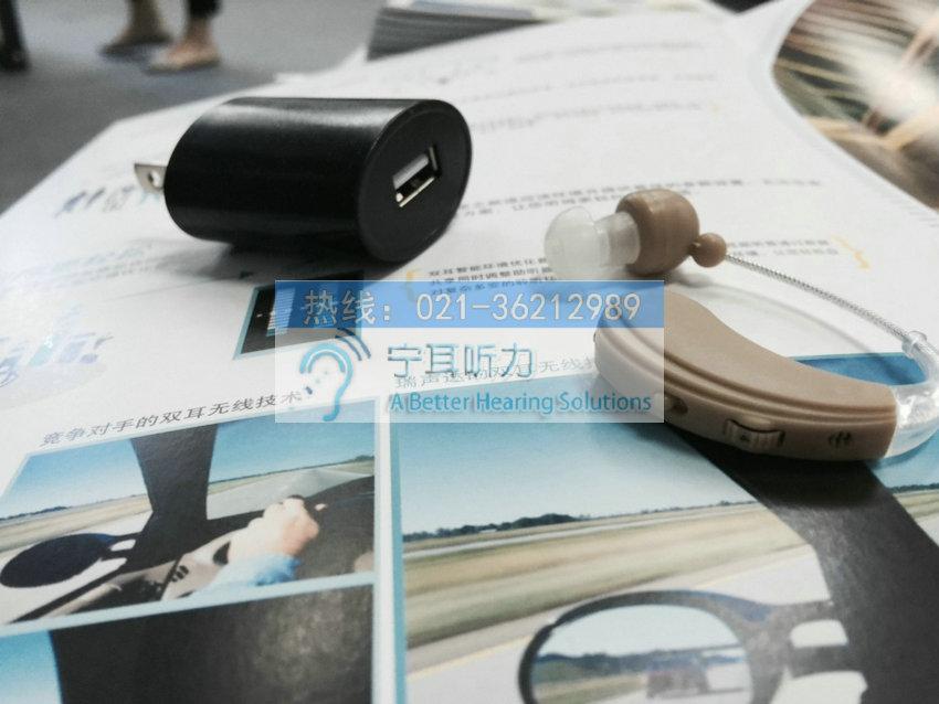 上海哪有卖充电助听器