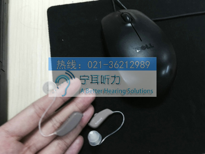 上海瑞声达受话器外置式助听器
