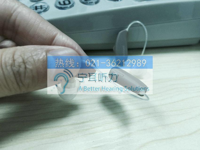 上海斯达克iphone助听器价格