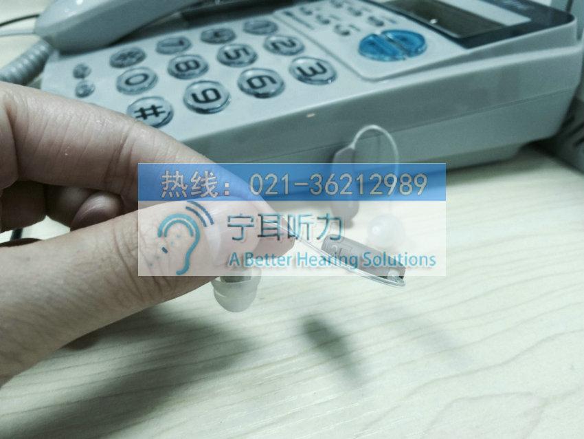 上海斯达克iphone助听器