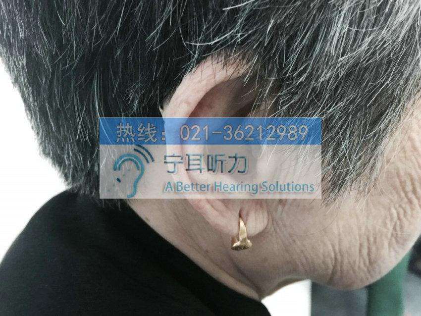 上海瑞声达聆客助听器佩戴效果图