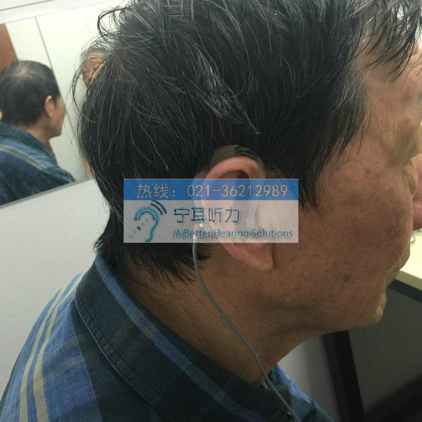 端午节上海哪买奥迪康助听器便宜