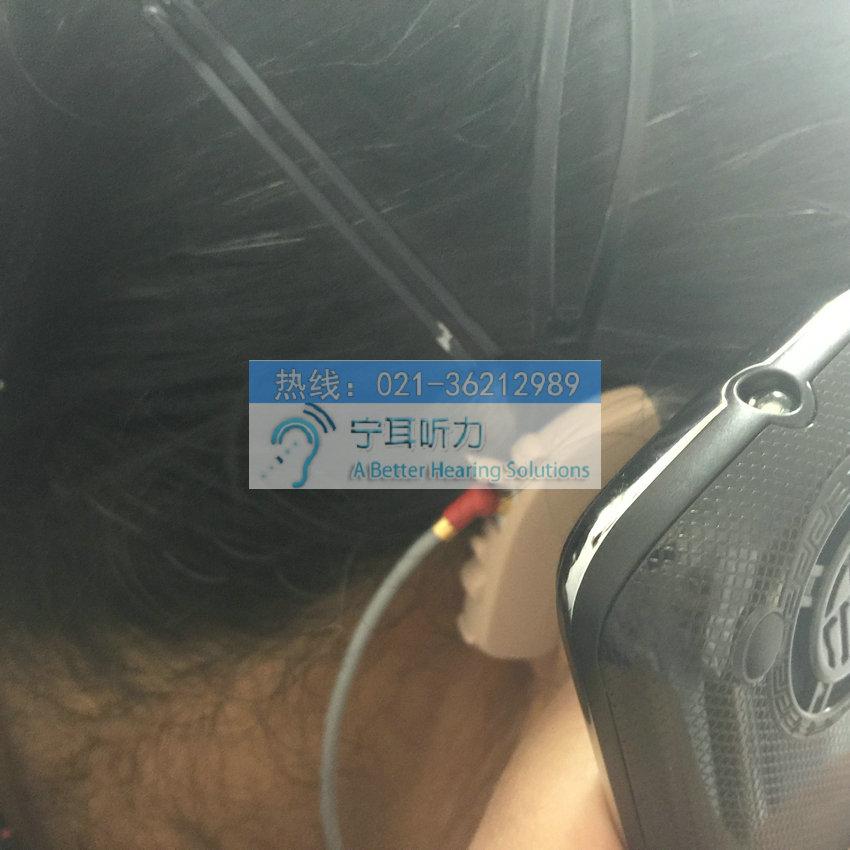 上海宁耳X助听器验配中心,X六助听器