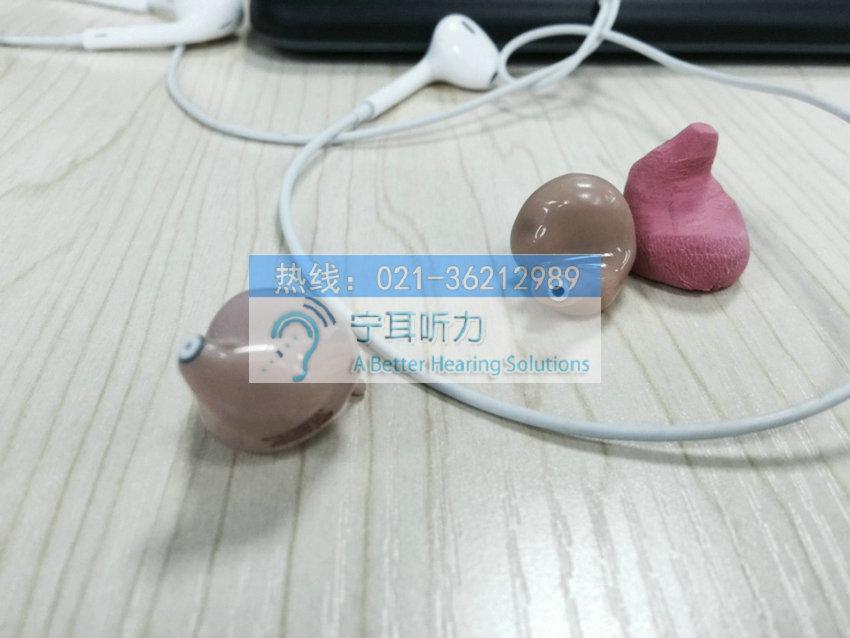 上海西门子耳蜗助听器