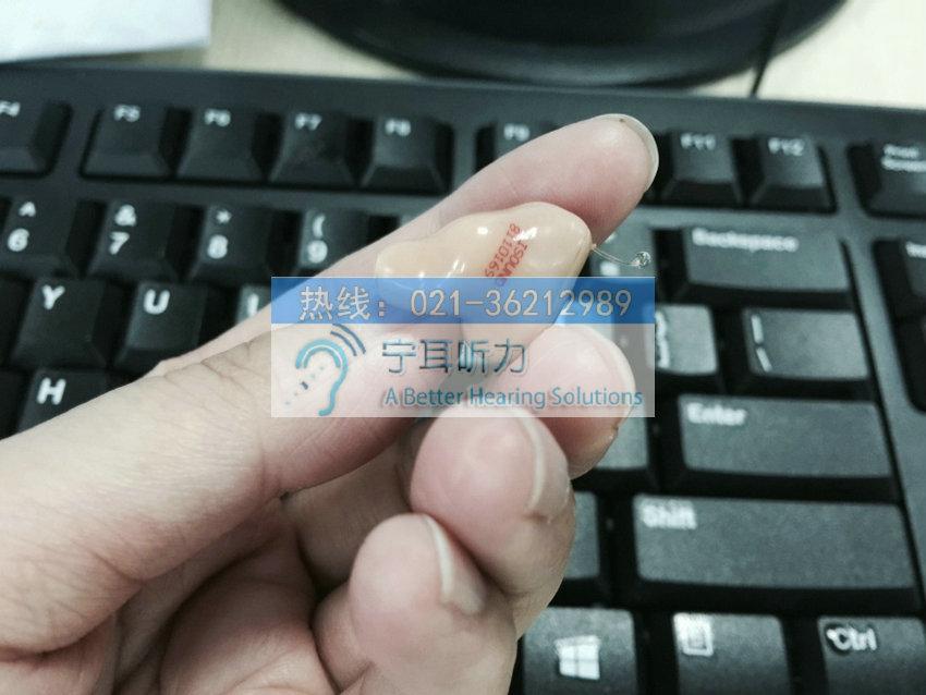 上海定制式助听器