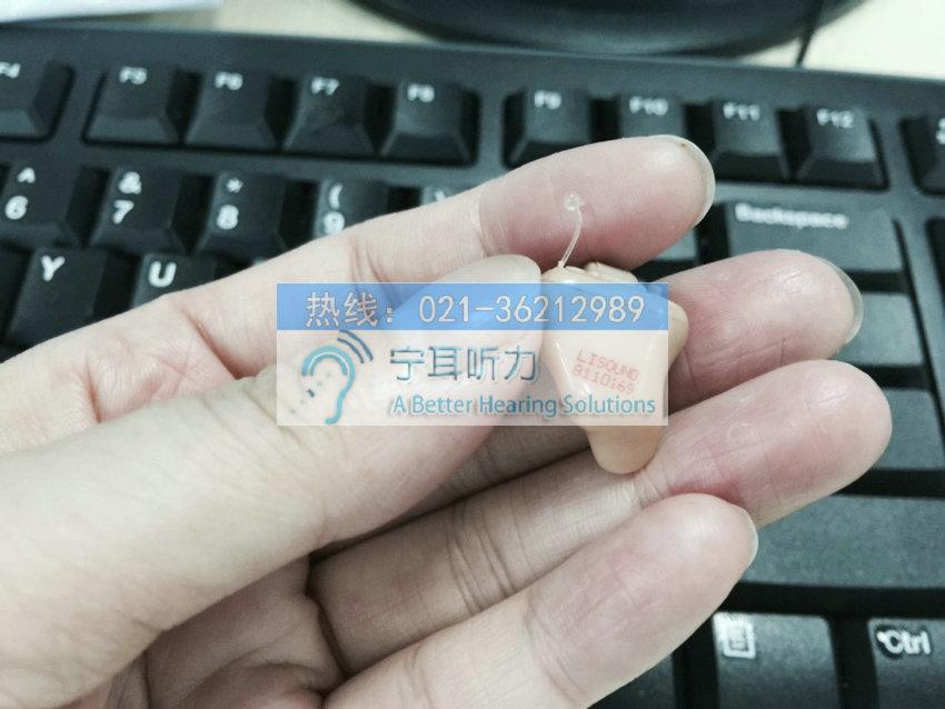 上海定制式耳道式助听器