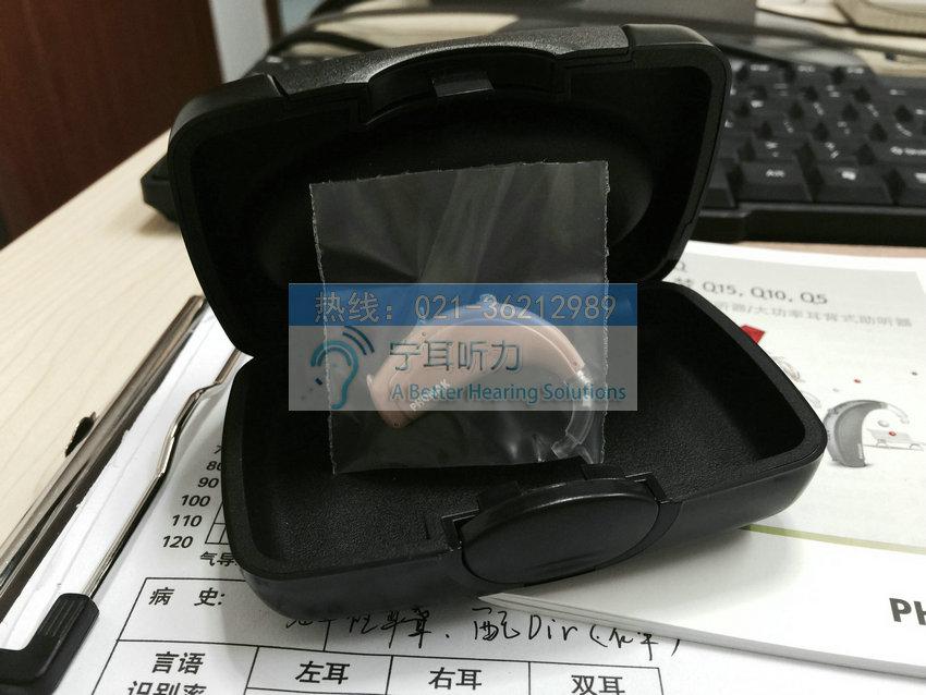 上海老人定制耳蜗助听器多少钱