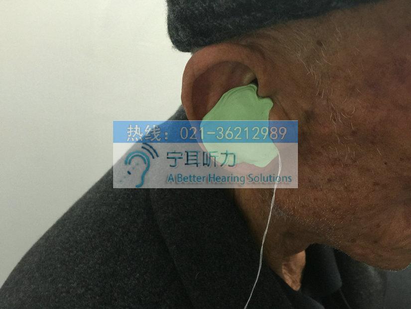 上海峰力维纳斯助听器价格