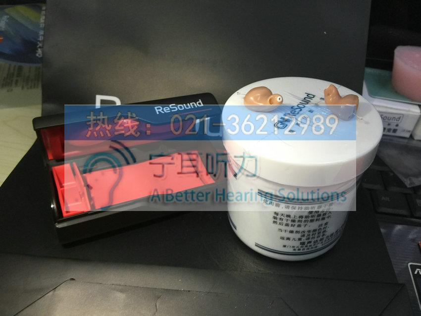 上海闸北助听器折扣品牌价格表