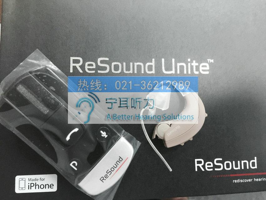 瑞声达瑞聪vo988-dw功率耳背式助听器