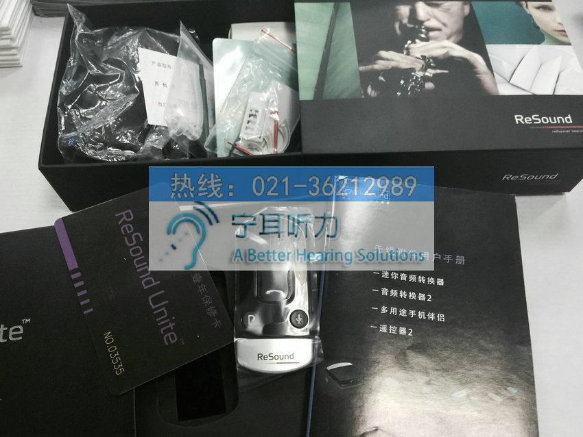 瑞声达瑞聪vo588-dw功率耳背式助听器