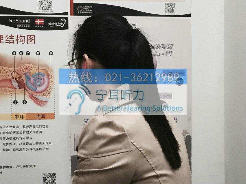 峰力小天使助听器在上海哪买好