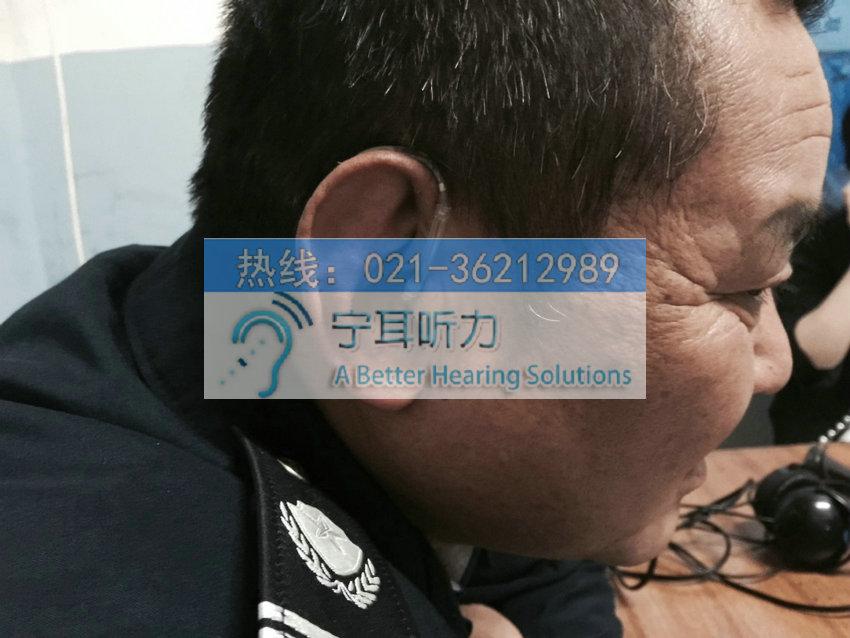 上海西门子萨克斯助听器多少钱