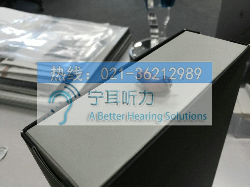 瑞声达瑞聪vo510-p大功率深耳道式cic助听器
