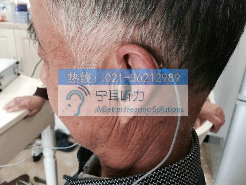 哪里买上海峰力美人鱼梦鱼梦助听器实惠,宁耳助听器