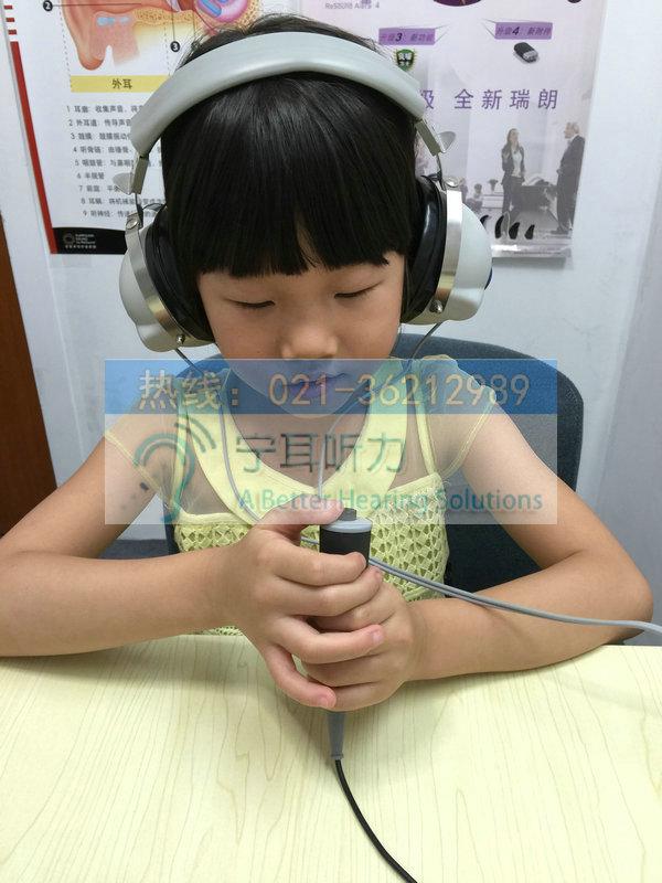 上海杨浦哪有卖助听器的