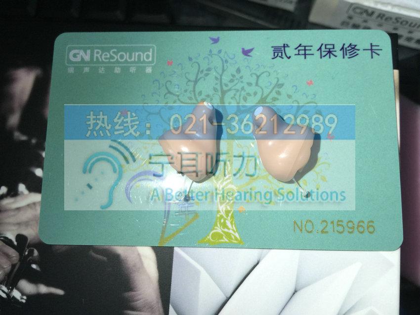上海虹口助听器折扣品牌验配中心