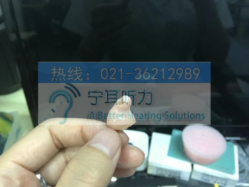 上海虹口助听器您的听力专辑