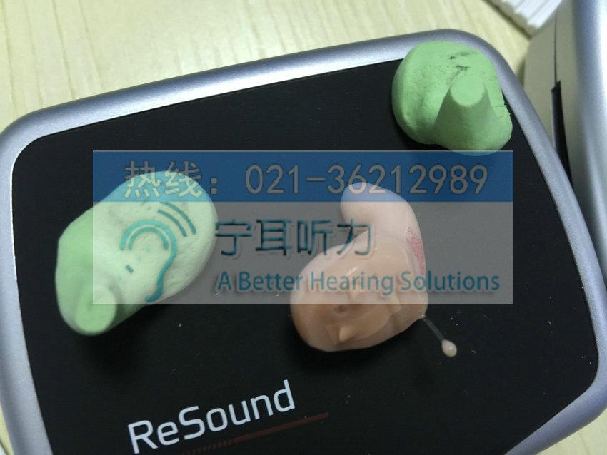 上海黄浦助听器折扣价格表