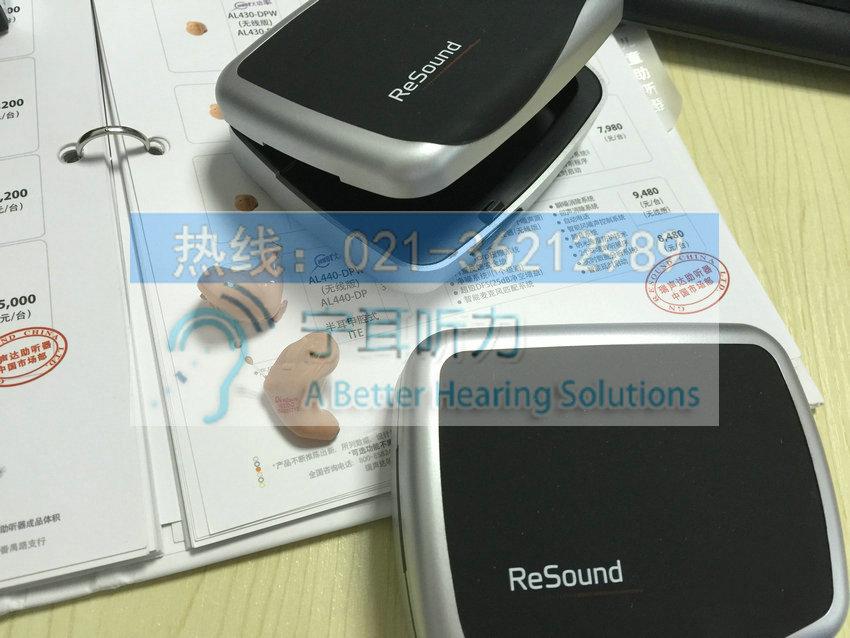 上海黄浦助听器哪有卖便宜