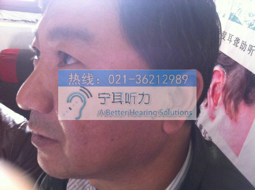 西门子银河系动力舱助听器上海哪有卖