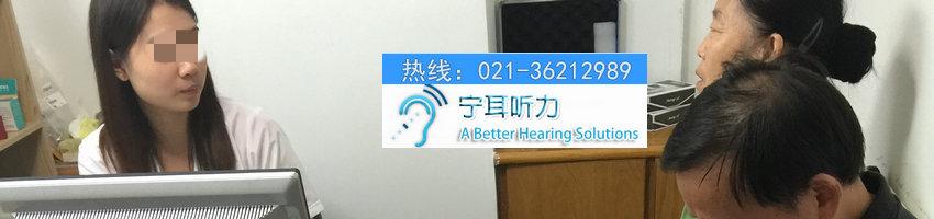 聋的非常严重的耳朵戴助听器后会和听力好的那边耳朵戴助听器效果一样么
