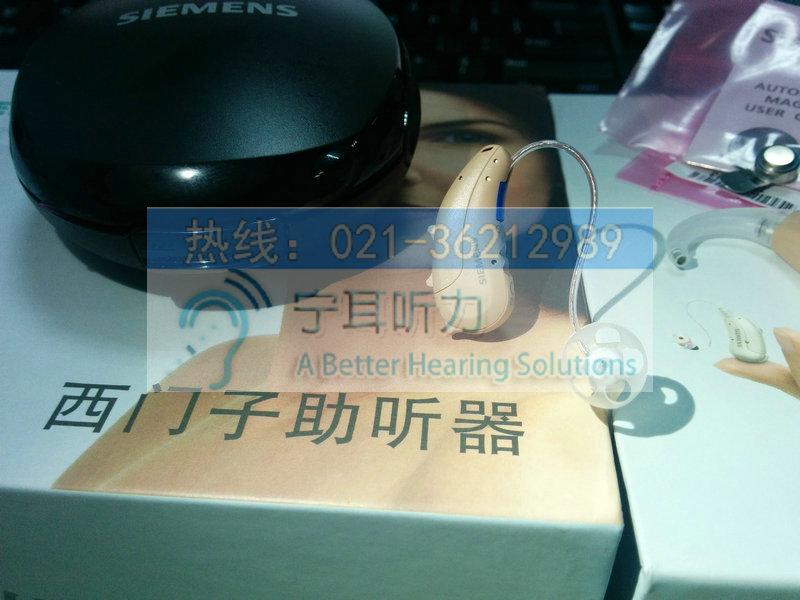 浦东无线助听器上海哪有卖
