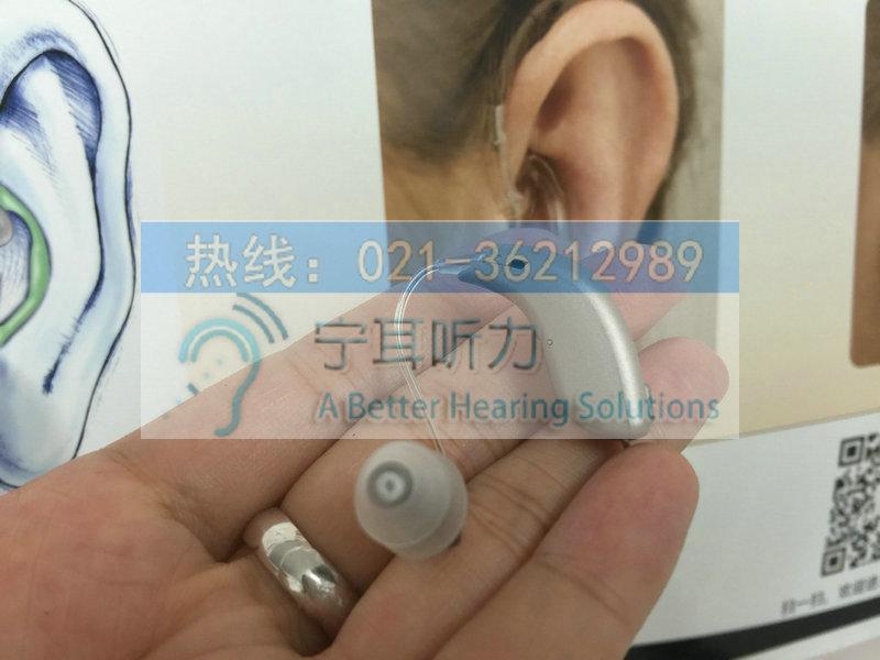 普陀无线助听器价格表
