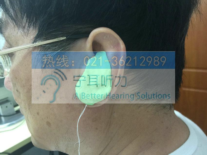 上海哪有卖浦东丹麦助听器优惠