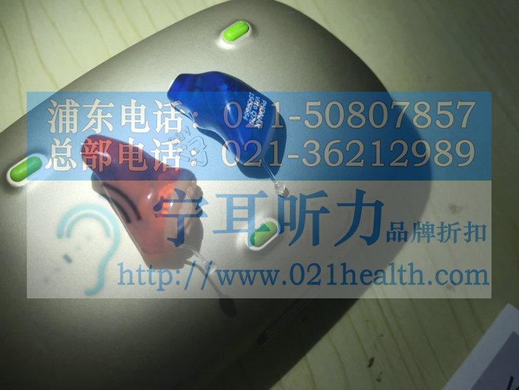 上海虹口助听器折扣店
