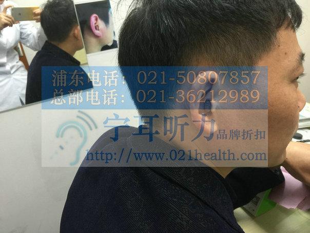 上海徐汇助听器多少钱