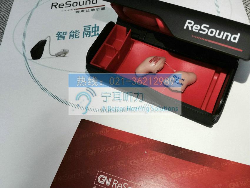上海浦东助听器哪有卖