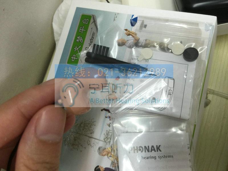 上海耳道式助听器价格表