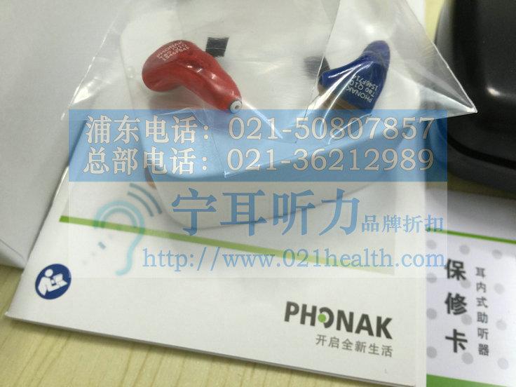 上海哪买助听器