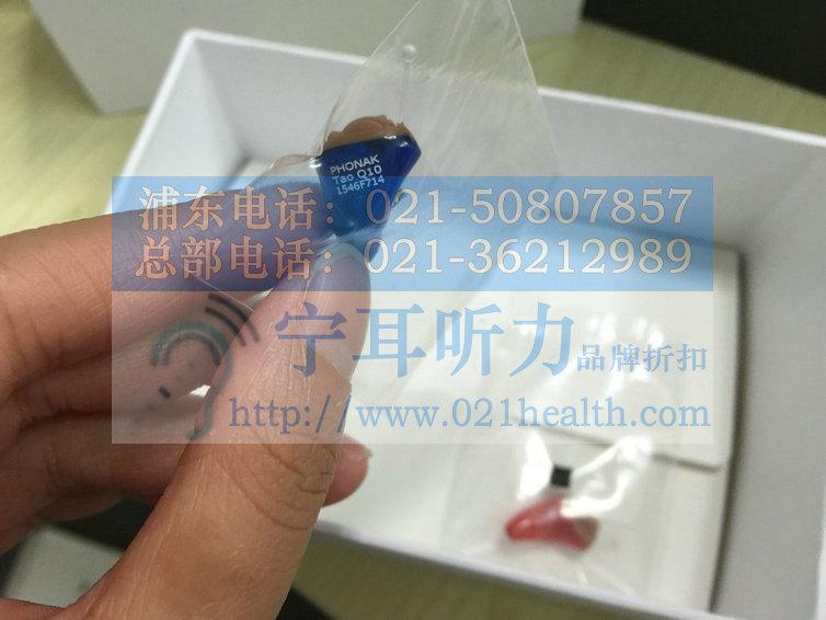 上海南汇芦潮港助听器多少钱