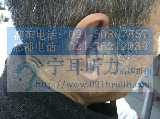 上海静安区西康路助听器价格表
