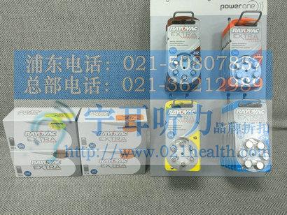 上海哪有卖静安区西康路助听器的