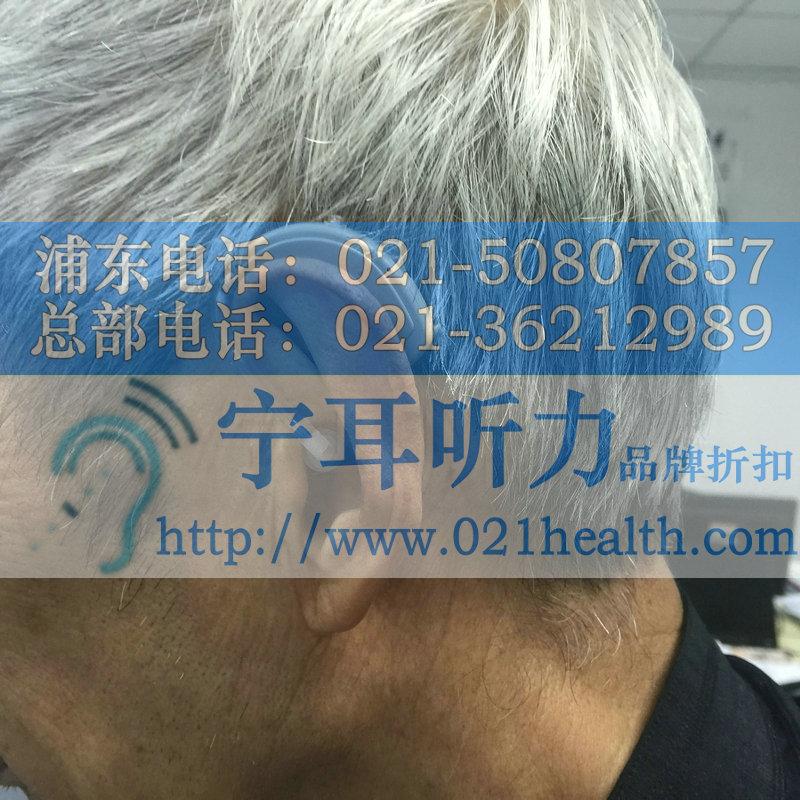 上海徐汇西门子助听器折扣店