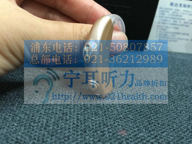 上海虹口助听器价格