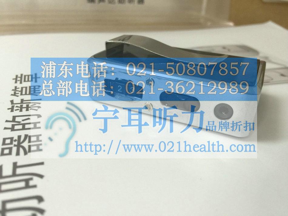 上海崇明城桥助听器专卖店