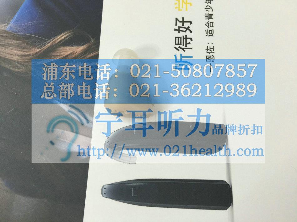 上海崇明城桥助听器价格表